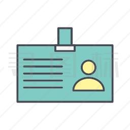 身份证件图标