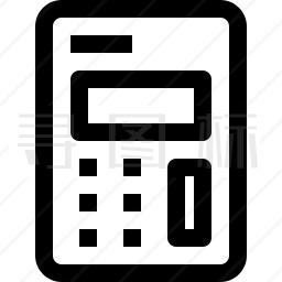 计算器图标