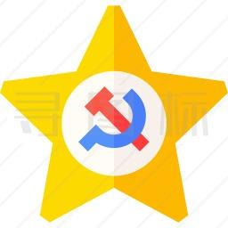 共产主义图标