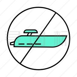 禁止出行图标