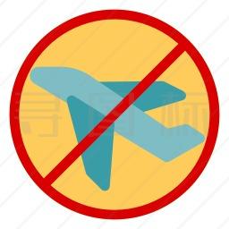 禁止飞行图标
