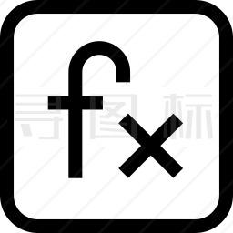 函数f(x)图标
