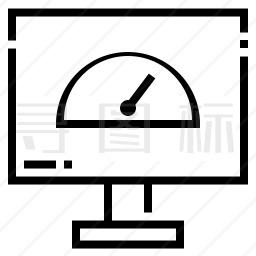 电脑性能图标