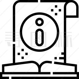 问询手册图标