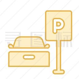 停车场图标