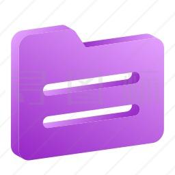 文件管理图标