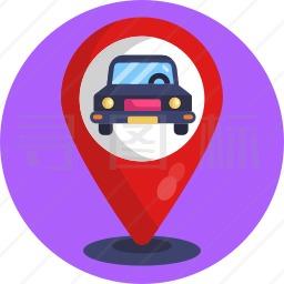 汽车位置图标