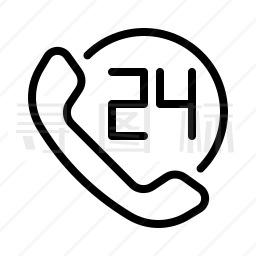 24小时电话图标