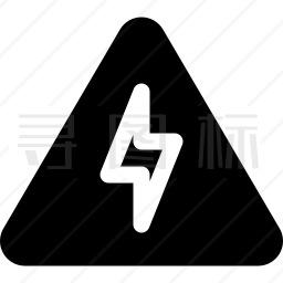 高电压图标