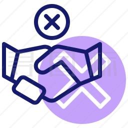 禁止握手图标