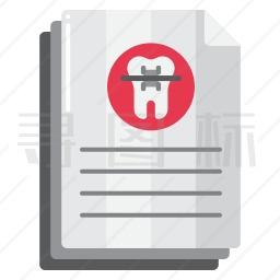 牙科文件图标