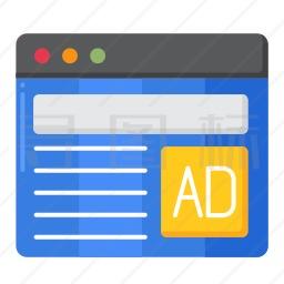 网页广告图标