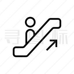 自动扶梯图标