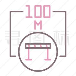 100米跨栏图标