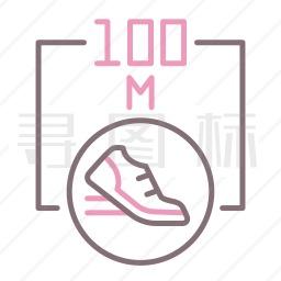 100米图标