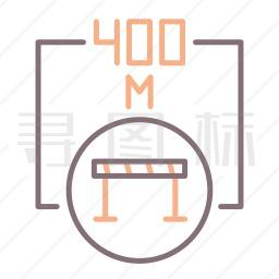 400米跨栏图标