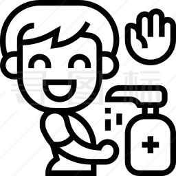 手部消毒图标