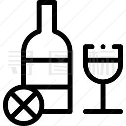 禁止饮酒图标