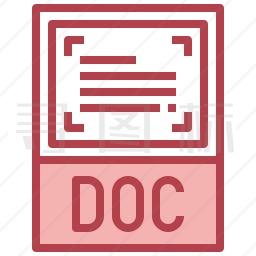 DOC文件图标