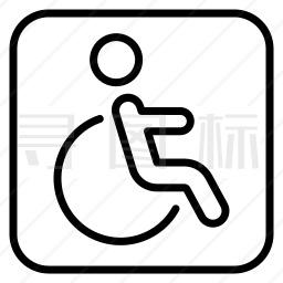 残疾标志图标