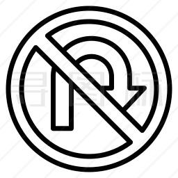 禁止掉头图标