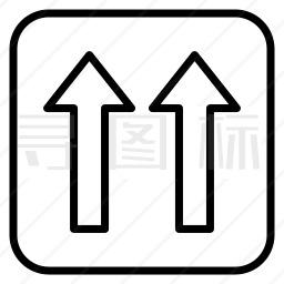 单向行驶图标