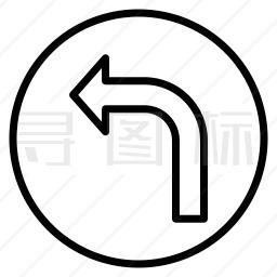 左转标志图标