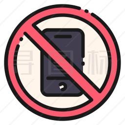 禁止携带手机图标