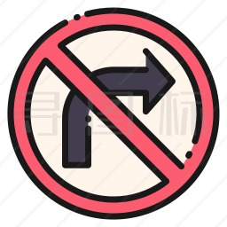 禁止右转图标