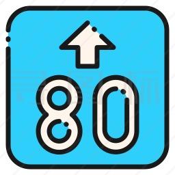 限速80图标