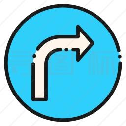 右转标志图标
