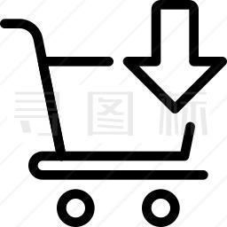 购物车图标