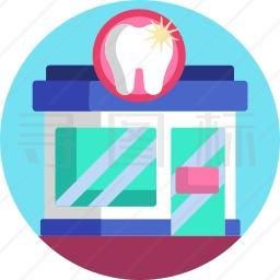 牙科诊所图标