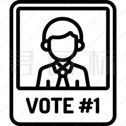候选人图标
