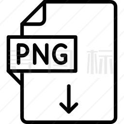 PNG文件图标