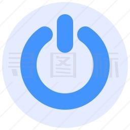 电源按钮图标