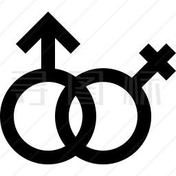 异性恋图标